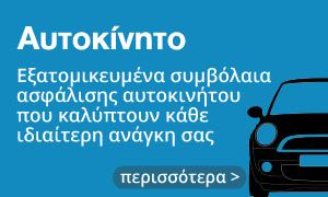 aytokinito