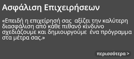 epixeiriseis-text