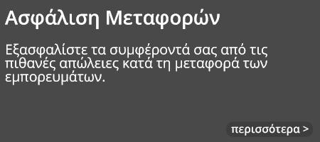 metafores-text